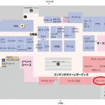 JR大阪三越伊勢丹店フロアマップ
